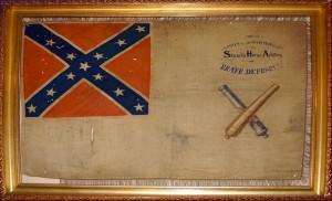 Stuart's Horse Artillery Flag