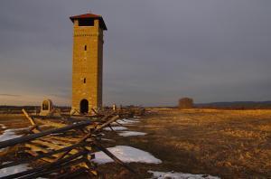 Antietam tower 1